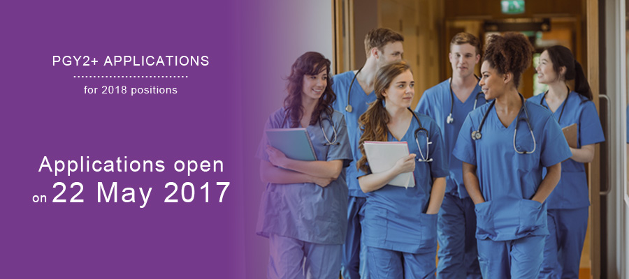 PGY2_application_open-date-2017